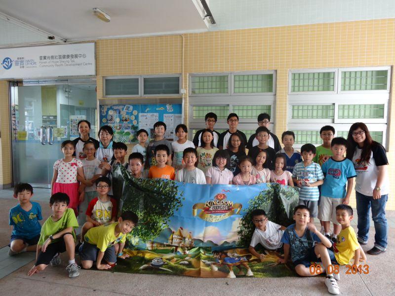 假期聖經學校